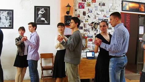 Бесплатные уроки танго пройдут в Воронеже 10 и 12 июня