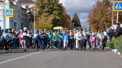 В Павловске прошел традиционный День бега «Золотая осень – 2015»