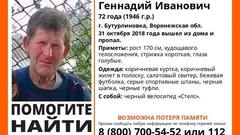 В Воронежской области пропал 72-летний пенсионер