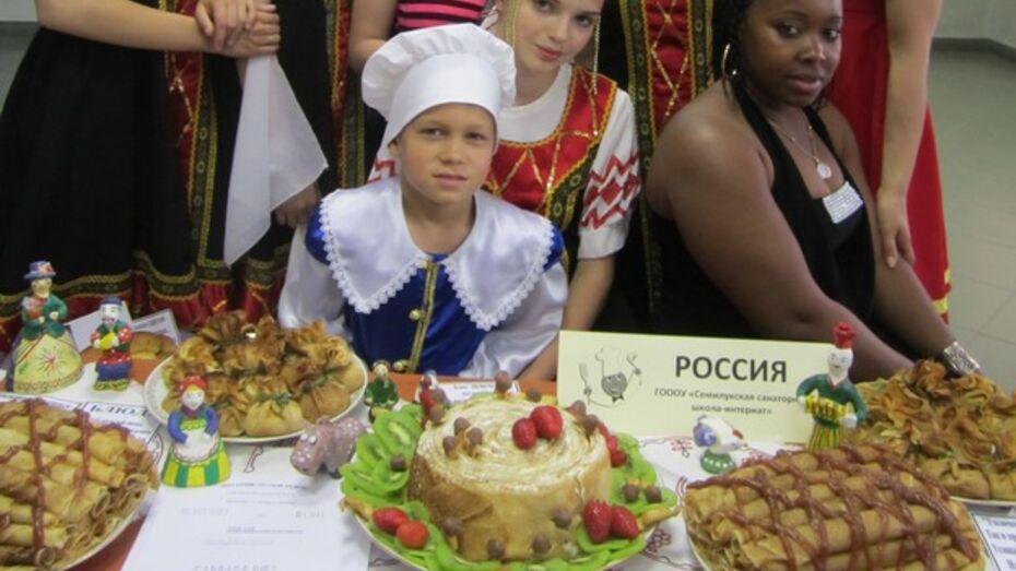 Девчонки из семилукского интерната заняли второе место в международном кулинарном конкурсе