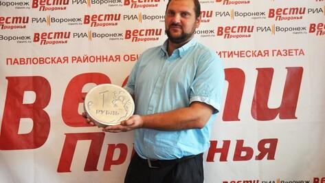 Павловский предприниматель наладил производство тротуарной плитки в виде рублевых монет