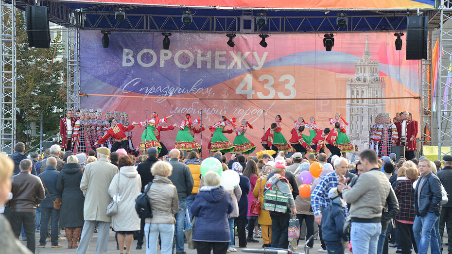 Мэрия Воронежа опубликовала программу празднования Дня города