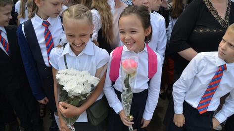Воронежстат подсчитал, сколько стоит собрать ребенка в школу в 2020 году