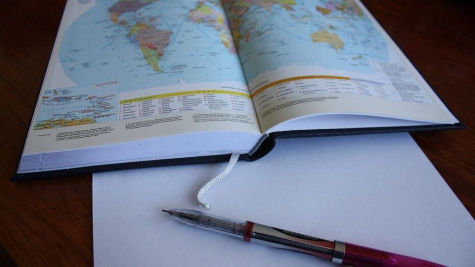 Всероссийский географический диктант написали почти 1,5 тыс воронежцев