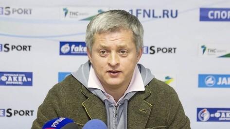 Президент ФНЛ прокомментировал драку на матче «Факел» – «Динамо» в Воронеже