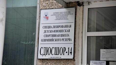 Илью Авербуха удивил шум вокруг его имени в Воронеже