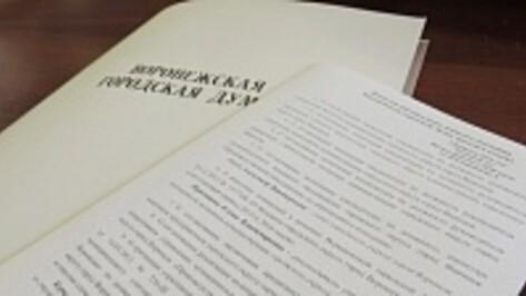 Кредитная линия «Воронежтеплосети» подорожала до 16% годовых