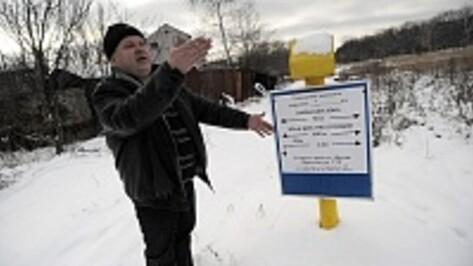 В Воронеже начался суд по иску о сносе дач, которые находятся в охранной зоне трубы «Газпрома»