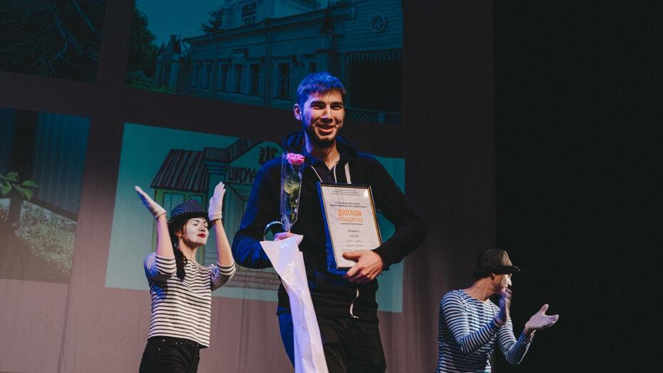 Студент воронежского журфака стал победителем фестиваля-конкурса «Киновертикаль»