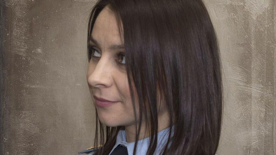 Воронежцы выбрали лучшее фото сотрудницы полиции