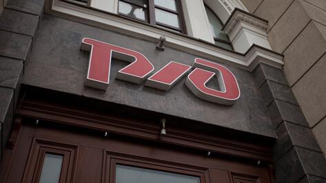 В Воронеже ликвидируют Юго-Восточный филиал АО «ФПК»