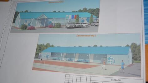 В Россоши у спорткомплекса «Химик» появится новая площадка