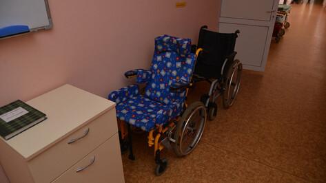 В Воронеже конкретизируют систему медицинской и социальной реабилитации