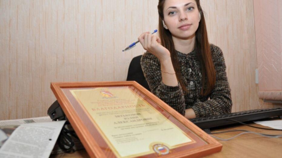 Павловскую журналистку наградил генерал