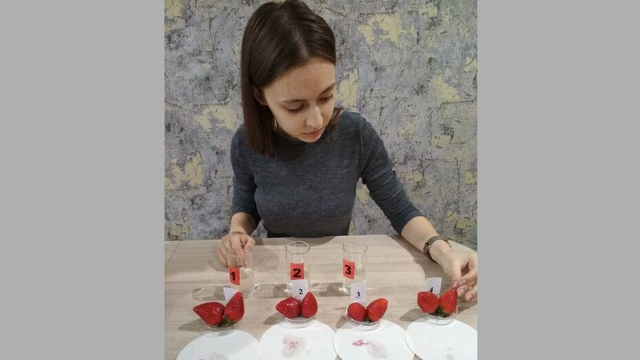 Таловчанка победила в Международном конкурсе «Химия и биология – основы жизни»