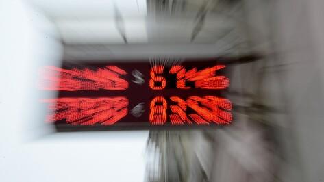 Опрос РИА «Воронеж»: банки региона о ситуации с валютой и кредитами