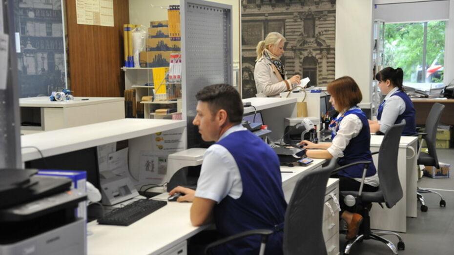 Воронежская почта отдохнет три праздничных дня
