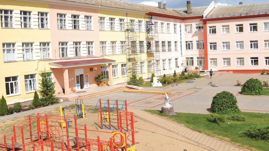 В Лисках на ремонт школы №12 выделили 30 млн рублей