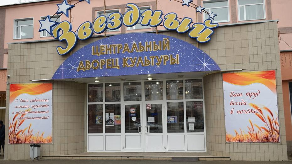 В Борисоглебске выставка искусства «Арт-взгляд» откроется 2 декабря