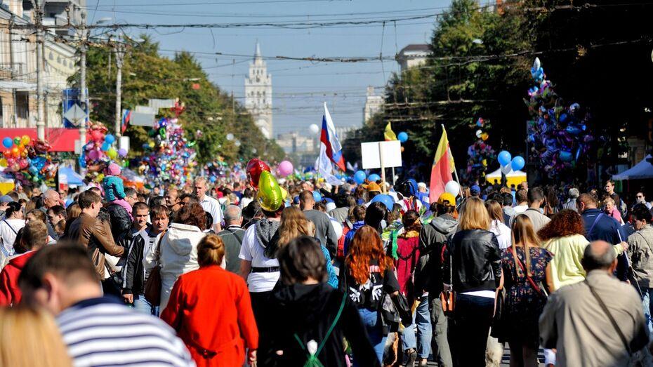 Власти перекроют центр Воронежа в День города