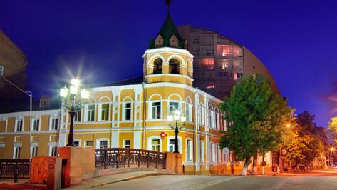 Эксперты расскажут, как сделать Воронеж красивее Парижа
