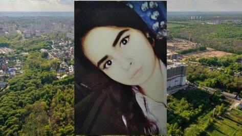 В Воронеже начали поиск пропавшей школьницы в черном