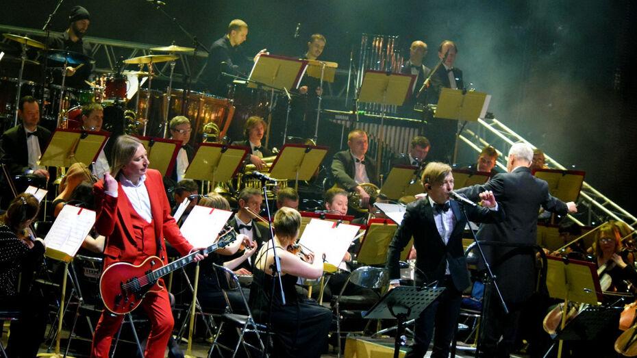 Группа «Би-2» в Воронеже даст 2 концерта с симфоническим оркестром