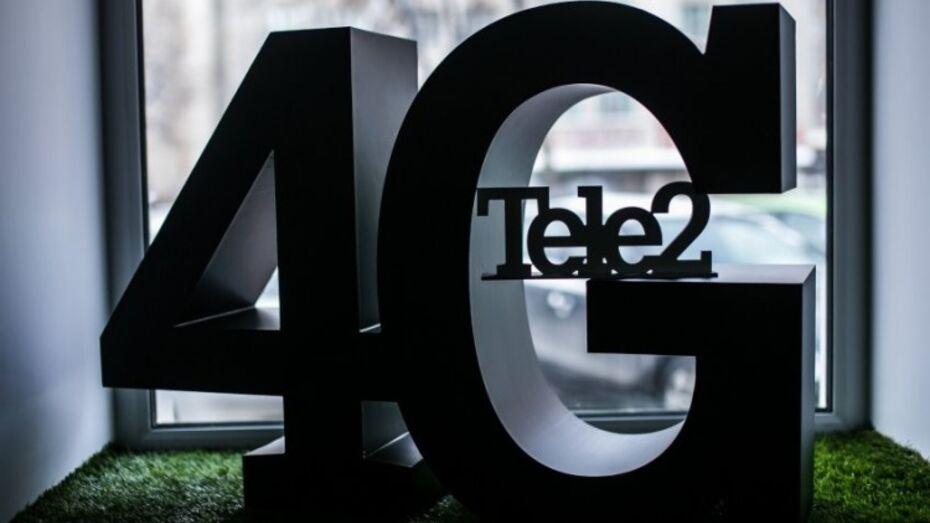 С начала 2018 года Tele2 увеличила число базовых станций LTE в 2 раза