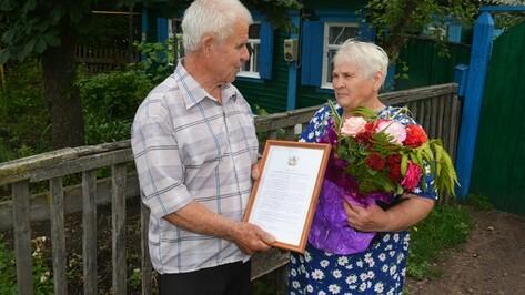 Супруги Крамаревы из Калачеевского района получили награду в День семьи, любви и верности