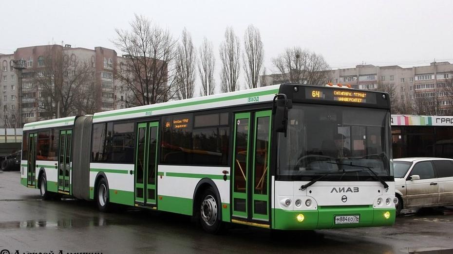 В Воронеже на маршрут №64 вышел автобус-гармошка