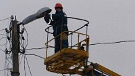 В Нижнедевицке фонари оснастили новыми счетчиками