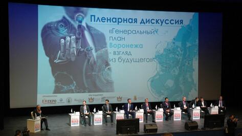 Компактный город и развитая агломерация. Как изменят Воронеж в ближайшие 20 лет