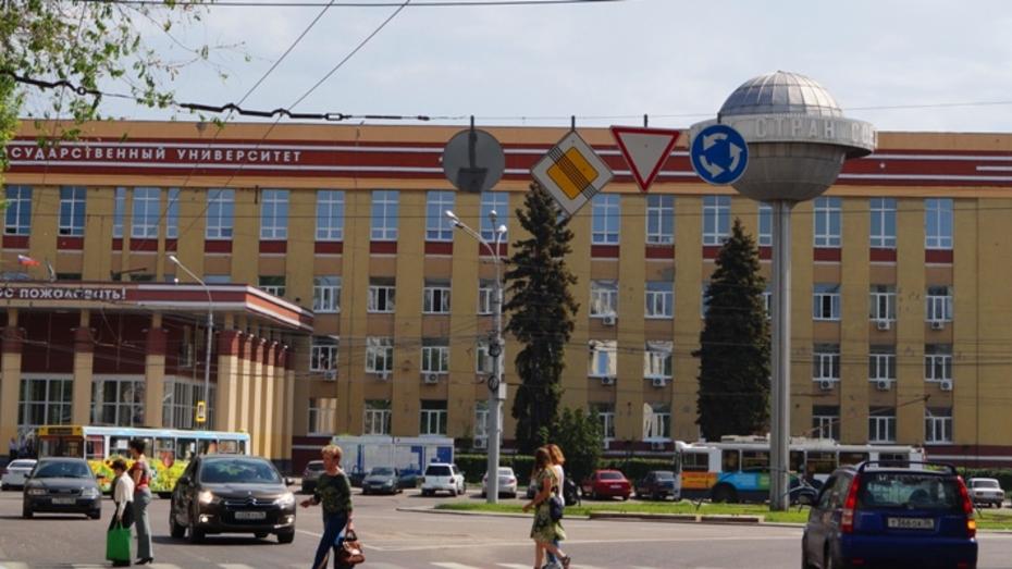 Воронежские ученые открыли новый способ борьбы с раком