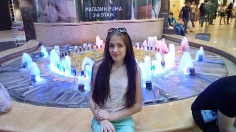 В Воронежской области пропала 16-летняя девушка