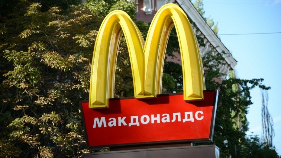 McDonald`s обжаловал запрет воронежского Роспотребнадзора на стирку формы сотрудников