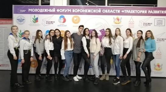В Павловске создадут ресурсный центр поддержки добровольчества