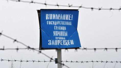 Украина на месяц запретила въезд в страну иностранным гражданам