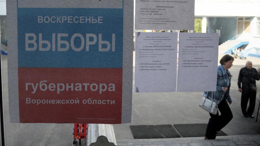 Выборы губернатора Воронежской области