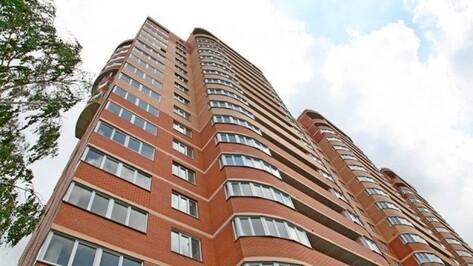 Вторичное жилье в Воронеже подешевело на 2,8% за год