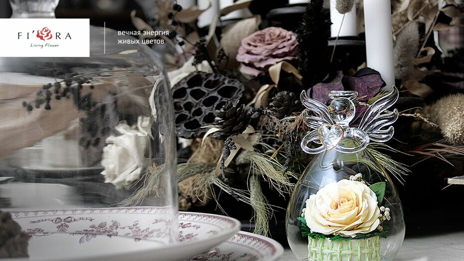 Компания Fi'ora предложила воронежцам натуральные цветы в стекле