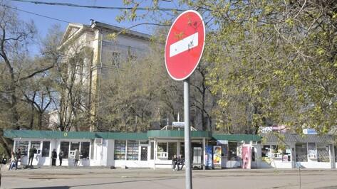 Власти Воронежа переведут продление договоров аренды для торговцев-должников на конкурс