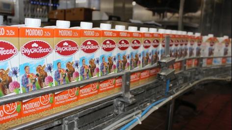 «Молвест» обеспечит нуждающиеся воронежские семьи продуктами питания