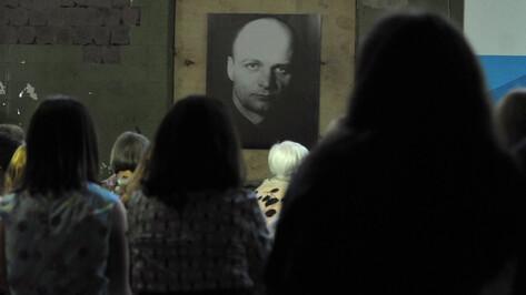 Михаил Бычков поставит в Воронеже оперу по Платонову