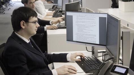 Бесплатное обучение цифровым навыкам стало доступным для воронежцев