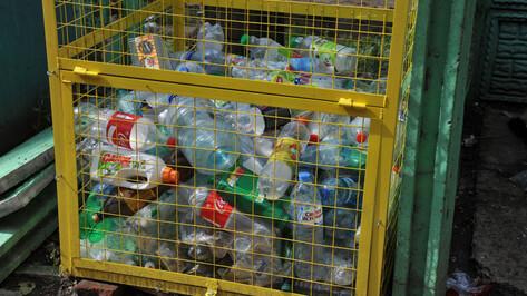 Воронежцам предложили сдать вторсырье на переработку
