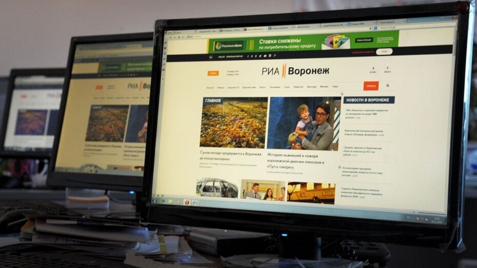 Журналисты РИА «Воронеж» завоевали 5 наград творческого конкурса о правах человека
