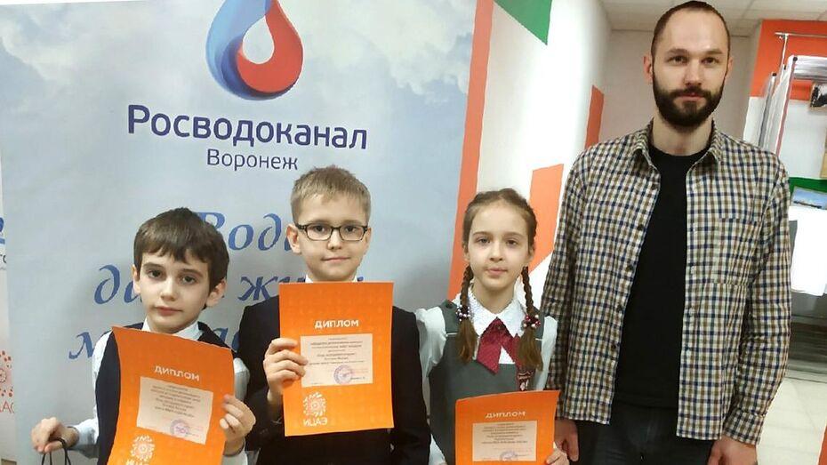«Росводоканал Воронеж» наградил юных исследователей
