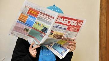 Воронежский рынок труда залихорадило из-за уменьшения числа вакансий
