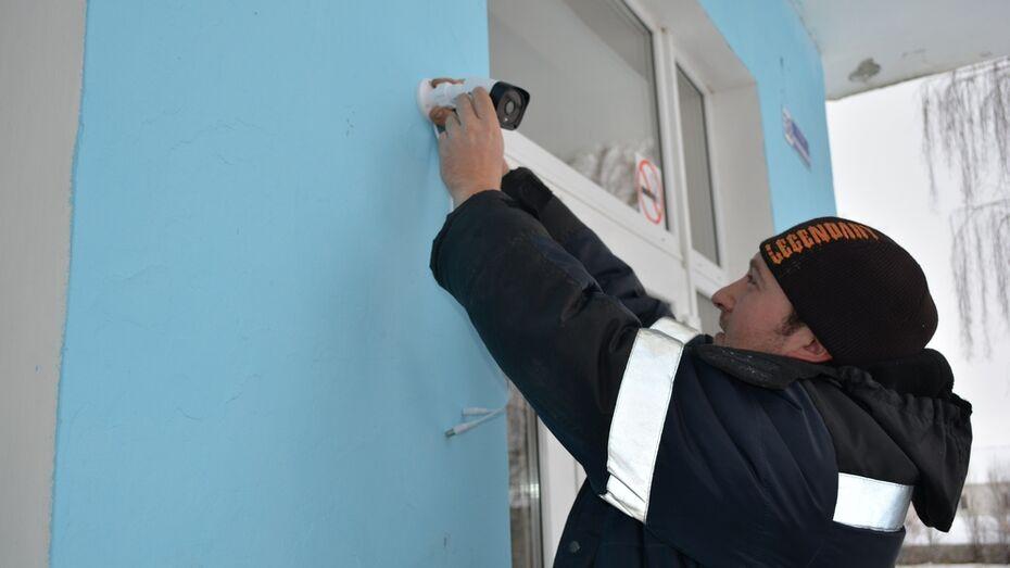 В Нижнедевицком районе в 4 детских садах установили видеокамеры