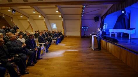 МЧС и воронежские диаспоры договорились о сотрудничестве